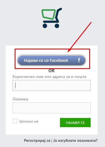 login forma facebook
